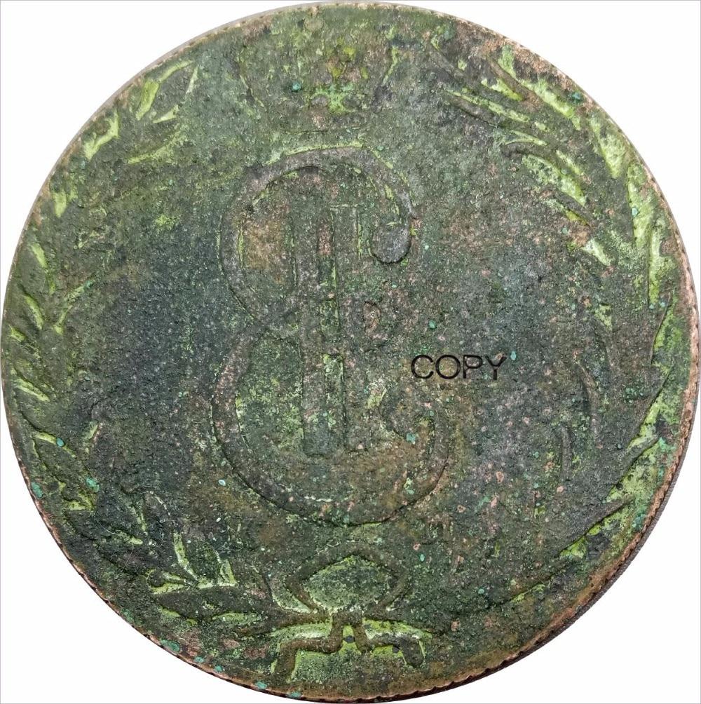 Pièces de copie   Russie sibérien 10 Kopeks 1776 KM Catherine II, cuivre rouge, bord biseauté