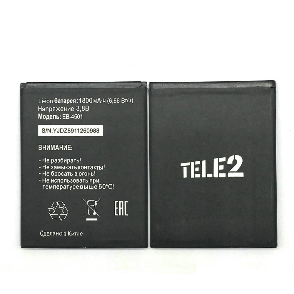 1 Uds 100% batería de EB-4501 de alta calidad para teléfono móvil Tele2 midi 1,1 + código de seguimiento