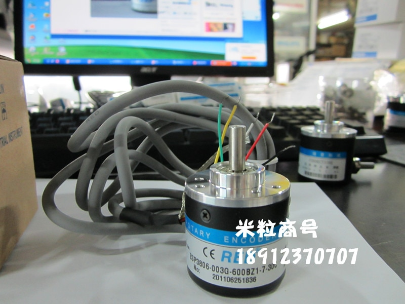 Codificador fotoeléctrico Ruipu envío gratis ZSP5208-001G-200BZ2-11-26F (K)