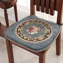 Coussin Rectangle de chaise nordique universel   Pour salle à manger, tabouret de cuisine souple, oreiller de chaise pour adultes, nouveau décor de maison, Coussin de siège