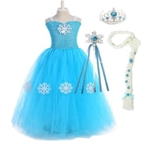 blue snow queen girls elsa dress cosplay princess costume for kids froze girls christmas dress kids snowflake party dress tutu