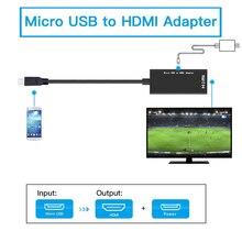 Micro USB Naar HDMI Adapter Converter 1080P HD HDMI Audio Video Kabel TV Monitor voor MHL Converter Voor Samsung HUAWEI HTC Adapter