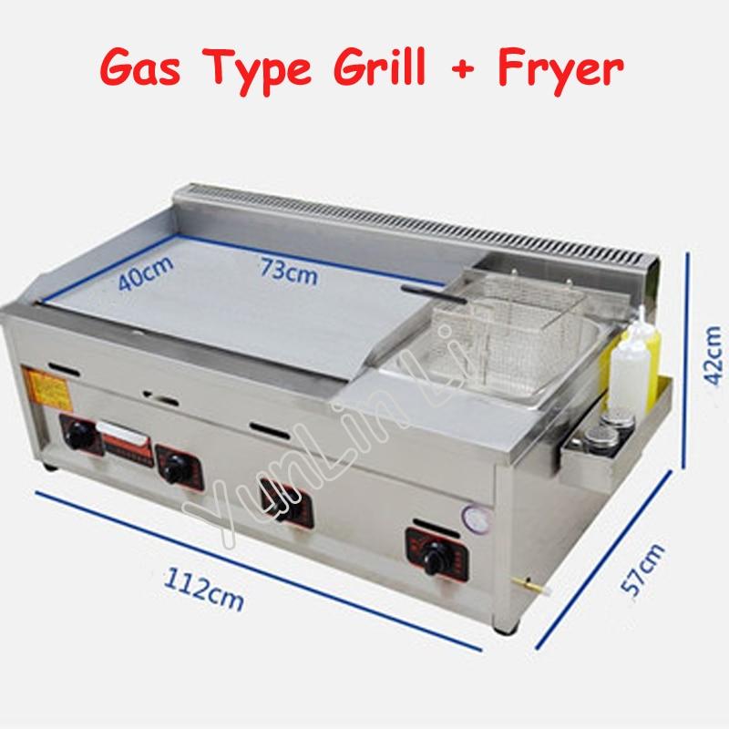 التجارية الغاز نوع شواء + المقلاة المشوي الحبار صنع آلة اليد كعكة آلة العميق تيبانياكي الغاز القلي آلة