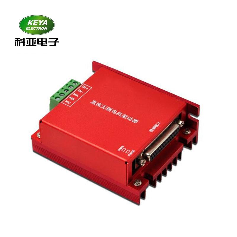 Motor con buje bldc controlador 24v 36v 48v 100w 200w control de motor dc sin escobillas