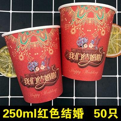 Envío Gratis 100 unids/lote boda vasos de papel desechables té tostadas rojo tazas boda celebración de vasos de papel