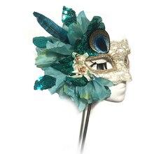Adulte Cosplay masque filles maquillage tenue de fête femme masque personnalisé Beige broderie plumes masque carnaval balle masque Halloween usure