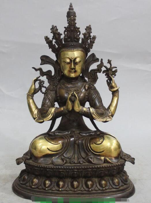 "Envío libre S00275 14 ""Purple Bronce 24 K Oro 4 Manos brazos Chenrezig Buda Avalokiteshvara Estatua"