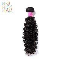 wowigs hair curly malaysian remy hair 100 human hair weaving 134 pcs free shipping natural color