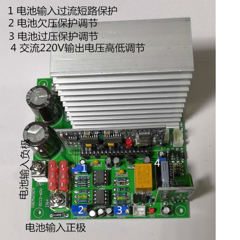 Onda sinusoidale pura inverter di potenza della scheda madre 12V 600W 24V 1000W 36V 1500W 48V 1800W 60V 2000W bordo del PWB