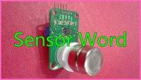 free shipping Upgraded version Carbon dioxide sensor module CO2 sensor module MG811 module output voltage 0-2V
