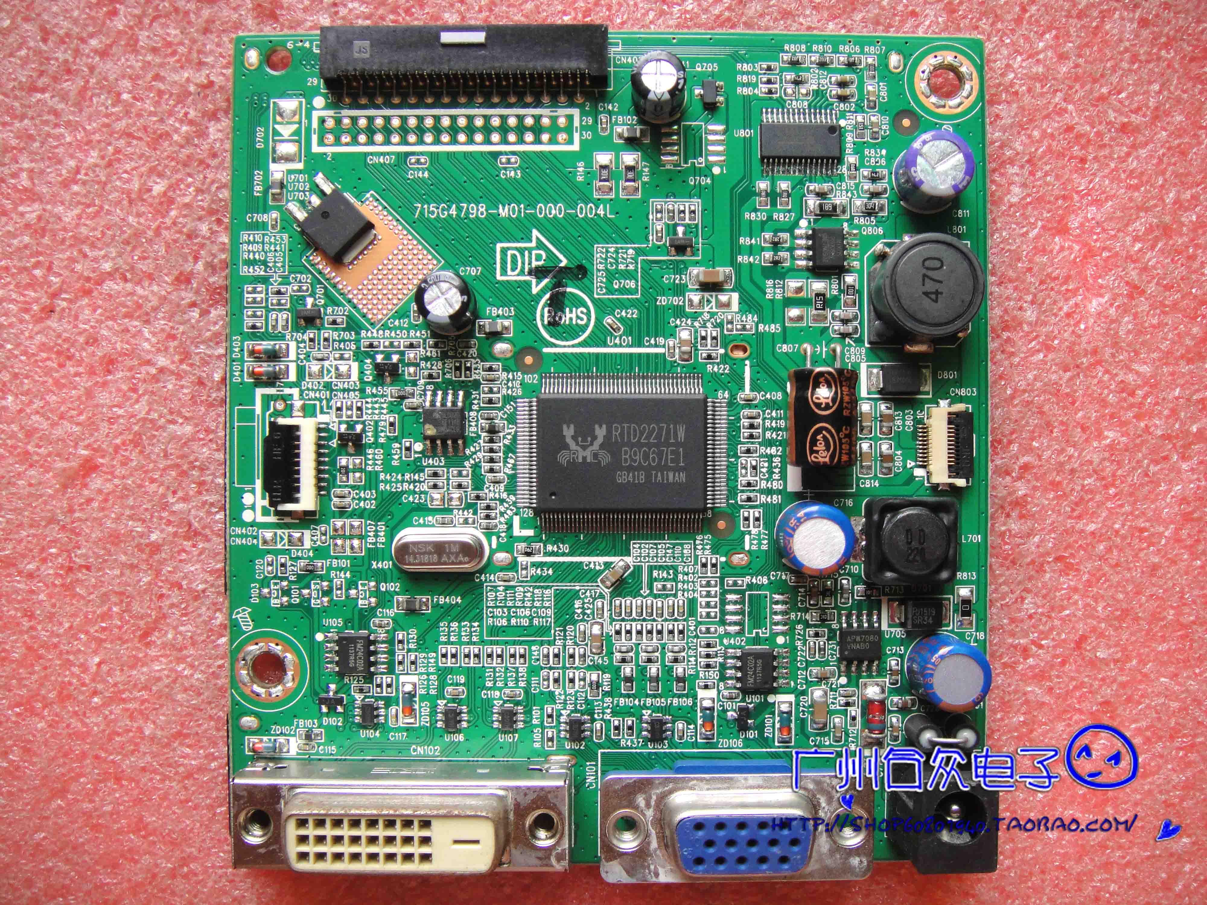 لوحة تشغيل E2051SN لوحة مفاتيح تعمل باللمس
