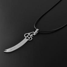 Anniyo Stainless Steel Islamic Ali Sword Necklaces HZ Zulfiqar lslam Knife Pendant Moslem Arab Jewelry Middle Eastern #201221