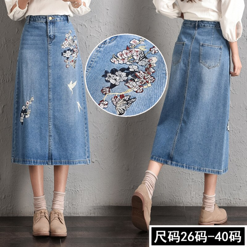 Free Shipping 2017 New Fashion Long Plus Size 26-40 A-line High Waist Embroidery Flower Mid-calf Skirt For Women Summer