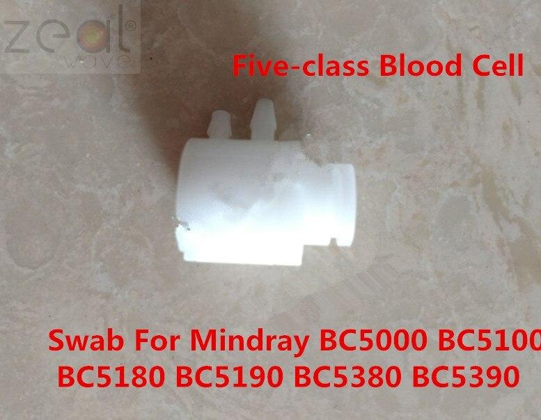ل Mindray BC5000 BC5100 BC5180 BC5190 BC5380 BC5390 خمسة الدرجة خلايا الدم مسحة اكسسوارات