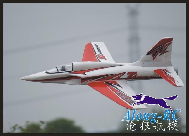 freewing RC EPO plane/  RC airplane  MODEL HOBBY   70mm  EDF   SPORT  JET plane rebel v2   PNP VERSION  Retractable Landing gear