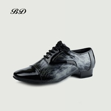 TOP BD Dance Shoes Ballroom MEN Latin Shoes Man Shoe BDDANCE 306-C Authentic Straight sole Import Ge