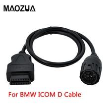 Maozua для BMW ICOM D кабель мотоциклы 10 Pin Диагностический кабель для bmw 10 Pin адаптер для 16Pin OBD2 OBDII кабель