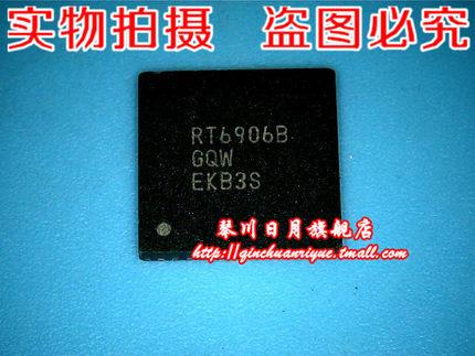 10 piezas RT6906BGQW RT6906B RT6906