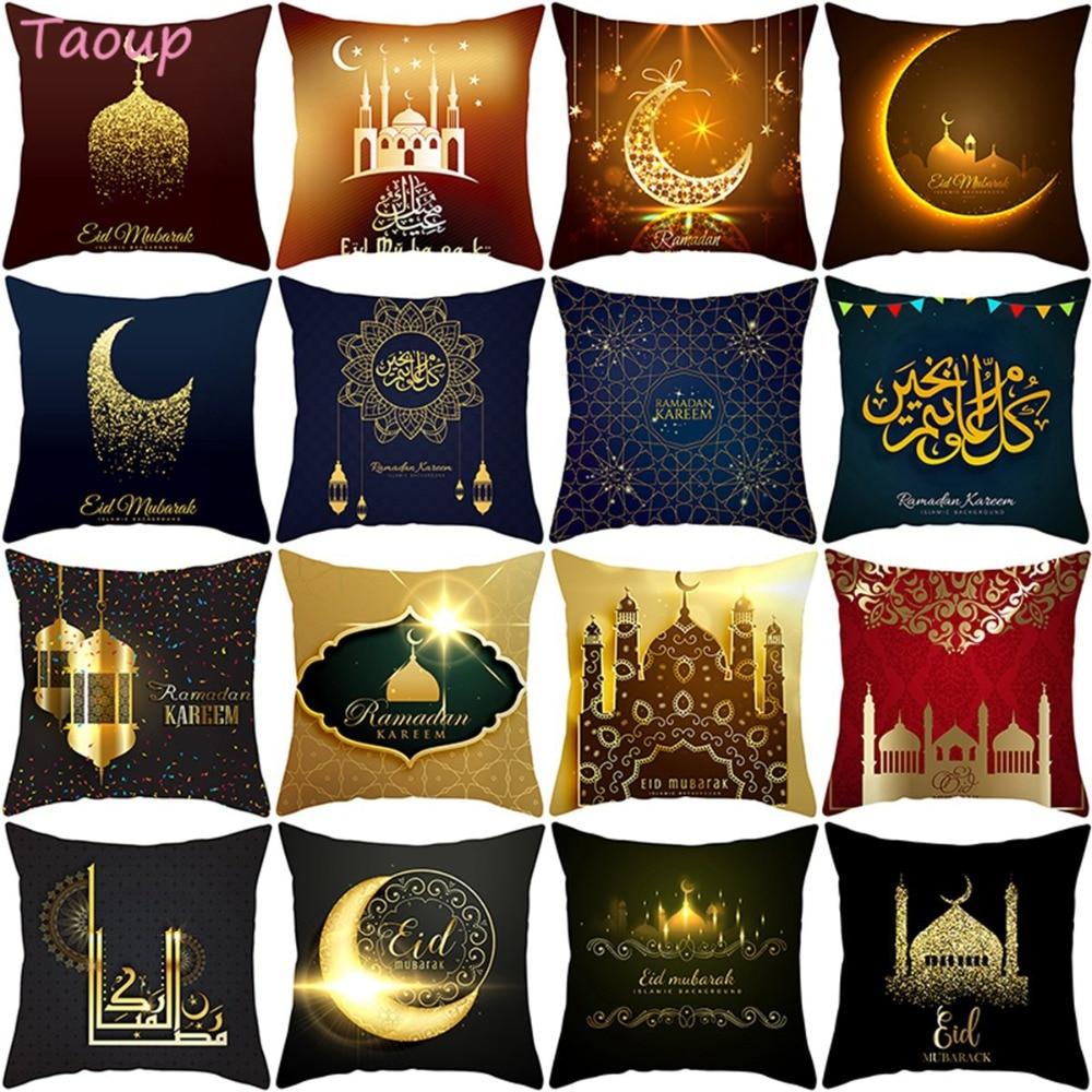 Taoup 1 pc 45*45 cm Estrela Lua Eid Mubarak Mesquita Ouro Preto Capa de Almofada Pintura Islâmica Ramadan Kareem fronha Pele de pêssego