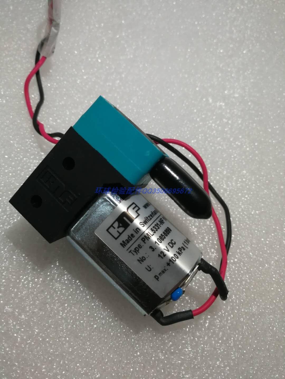 ل مضخة Mindray BS120 BS180 BS190 BS200 BS220 BS330 BS350 BS330E BS350E التحقيق الخارجي غسل مضخة BA31-21-41554 PML5331-NF10