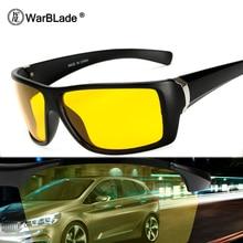 Lunettes de Vision nocturne polarisées   WarBLade, lentille jaune, Protection UV400, pour conducteur