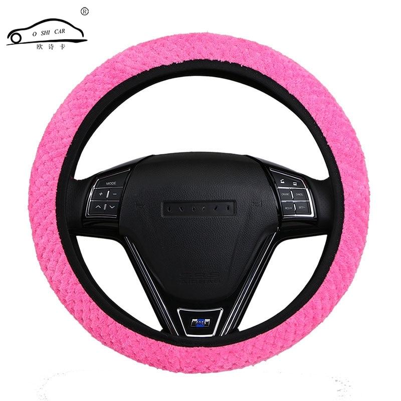 Protector de terciopelo perlado para volante de coche de invierno, cubiertas de felpa suaves y cálidas universales para volante de mujer, ropa interior de coche para chica y hombre