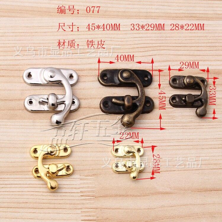 صندوق هدايا من المصنع مباشرة ، أبواق قفل سبيكة ، صندوق خشبي ، أجهزة M077