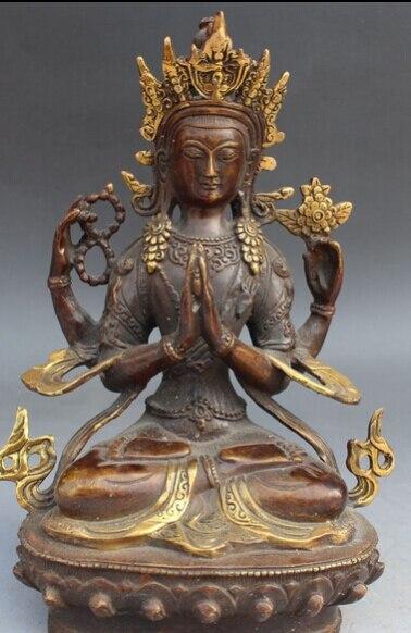 15 centimetri Vecchio Tibet Buddismo Bronzo Dorato 4 Arms Cenresi Buddha Avalokiteshvara Statua di Altezza 21 centimetri