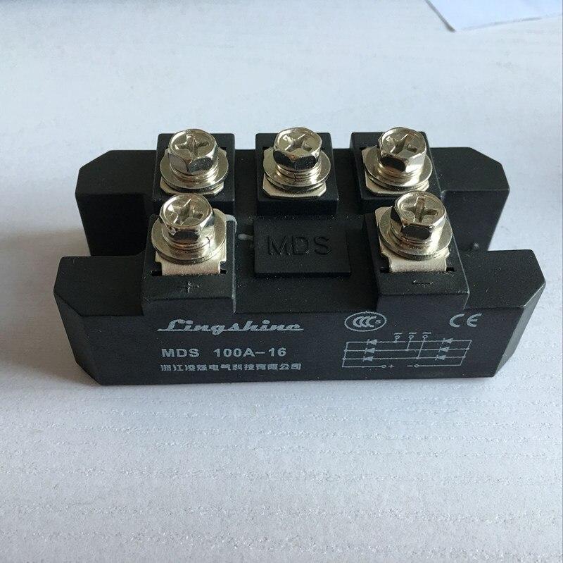 1 шт. трехфазный диодный мост MDS100A выпрямитель моста 100A Amp 1600V rectifier 100a rectifier 100