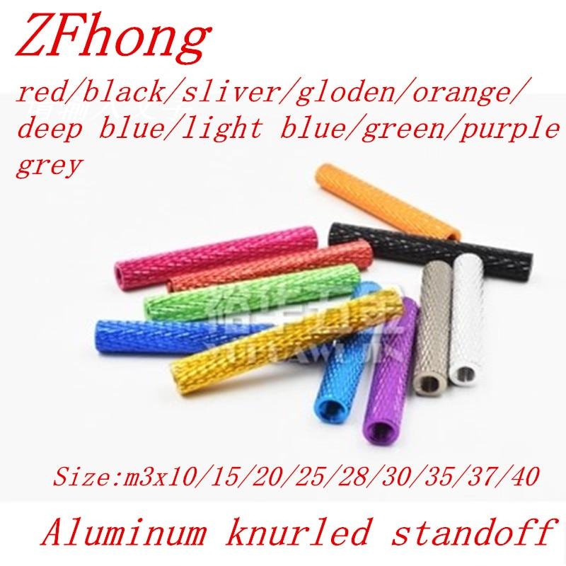 10pcs/lot m3 3mm colourful aluminum knurled spacer standoff  m3x6/8/10/12/15/18/20/25/28/30/35/37/40