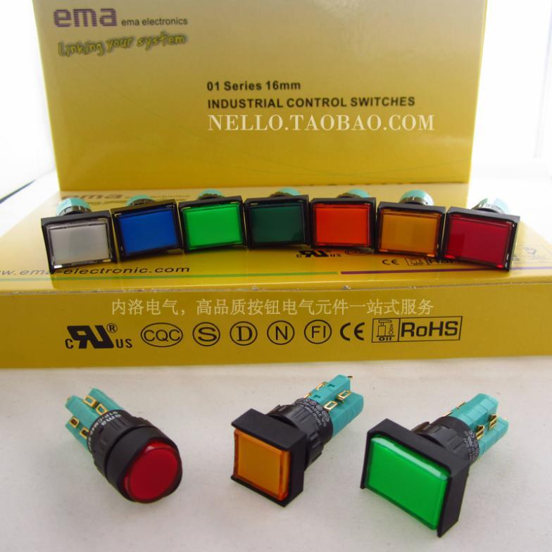زر ضغط LED ذاتي القفل ، مستورد من إيما ، 16 مللي متر ، 01P-R/S/ca4s2p ، DC6V/12V/24V/AC110/220V--10PCS/دفعة