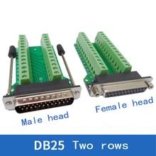 DB25 штекер свободный припой мужской женский 25 pin параллельный порт DR25 Клеммная плата Клеммная колодка