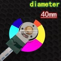 New original projector color wheel for benq MX3082/MX3081/MS502/MS504 diameter 40mm