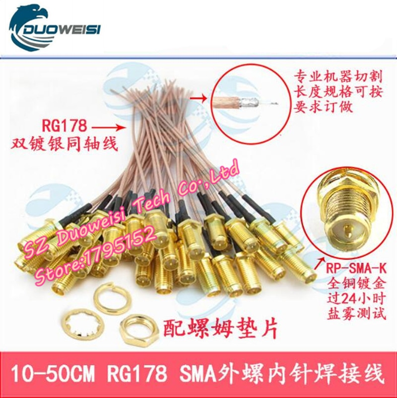 RG178 SMA cable adaptador de antena de módulo de tarjeta enrutador inalámbrico de línea de soldadura Coaxial de aguja interior de espiral exterior