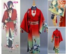 Costume de Cosplay de Kimono koujaku