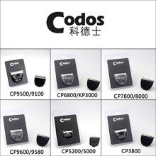 Cabezal de cuchillo de hoja cerámica afilada Codos Original para cortador para mascotas CP9600/9580/9100/9500/7800/8000/3180/6800/5200/5000/3800/