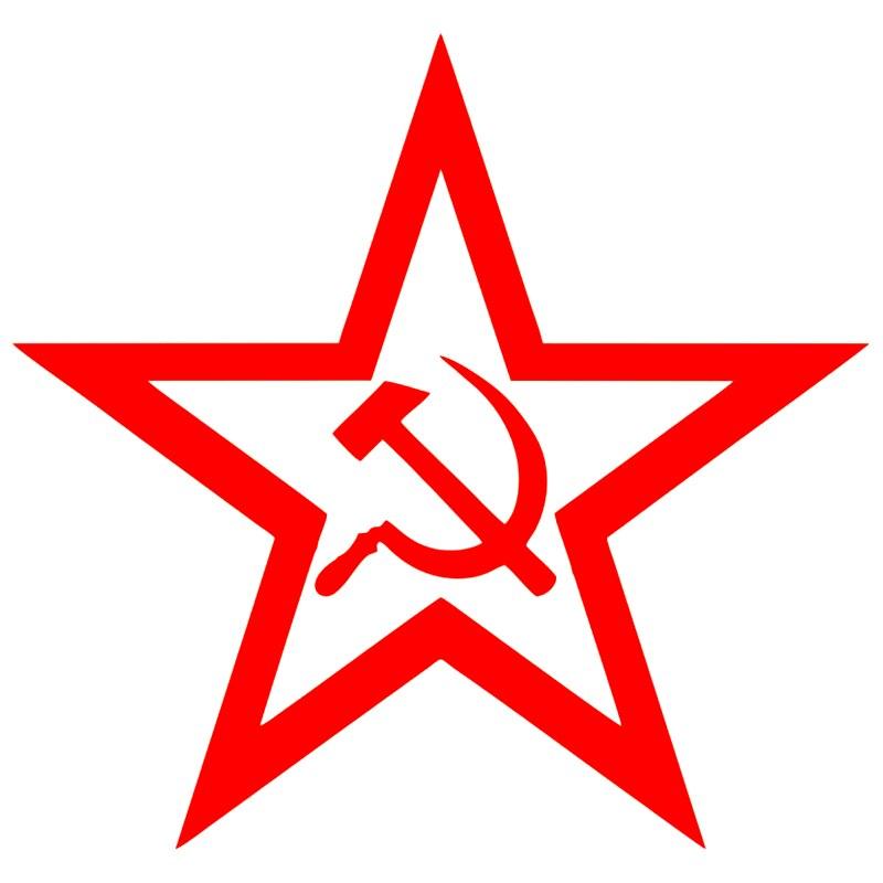 CS-464#19*20см Наклейка на авто Звезда СССР водонепроницаемые наклейки на авто наклейки на машину наклейка для авто автонаклейка стикер