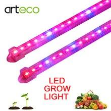 Dc12v led cresce a luz 50 cm com dc plug led barra de luz 5630 para o aquário estufa planta crescente luz