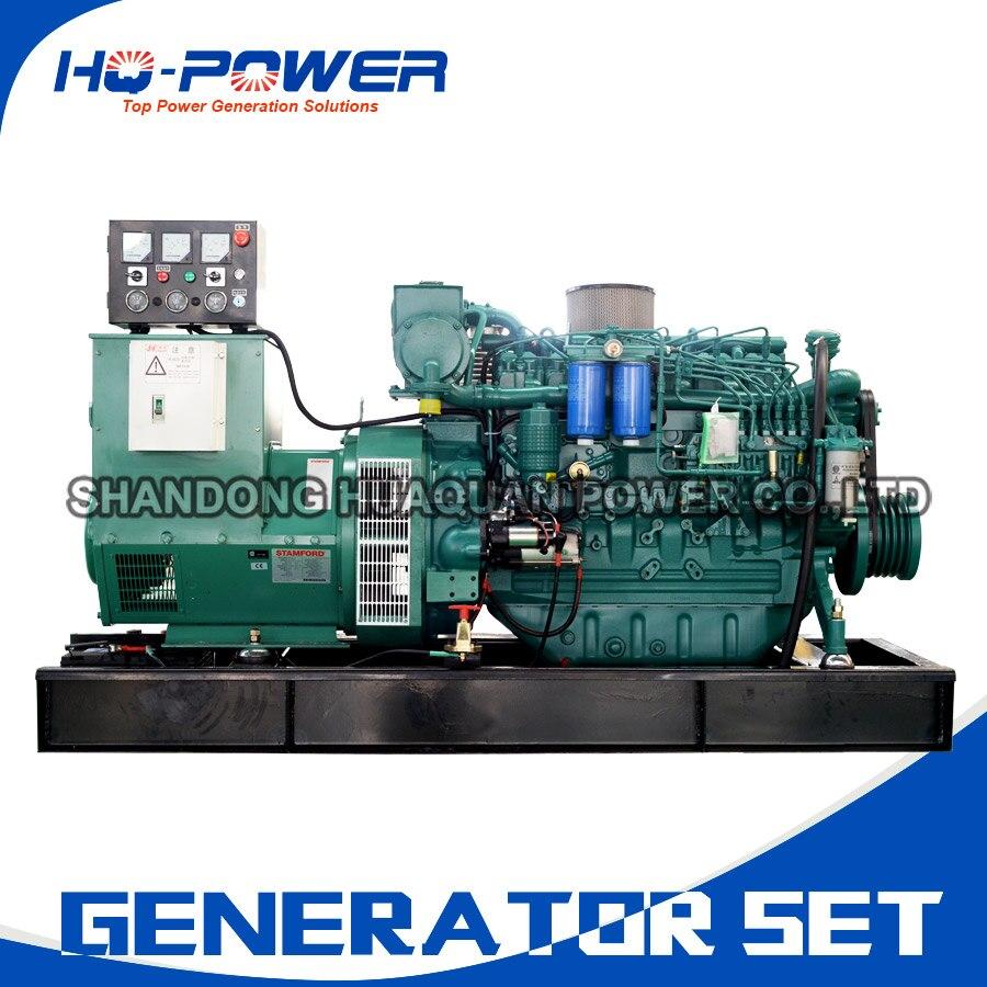 150kva generator 120kw marine genset alternator price list
