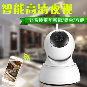 HD 720P Home Security IP Camera Two Way Audio Wireless Mini Camera 1MP Night Vision CCTV WiFi Camera Baby Monitor iCsee