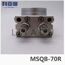 SMC cylindre type support et à pignon   Cylindre rotatif/cylindre oscillant, avec un tampon hydraulique MSQB 70R