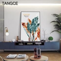 Pintura em Tela abstrato Colorido Folha Nordic Parede Planta Verde Pic Romântico Cópia do Cartaz Para Aquecimento da Sala Wall Art Decor