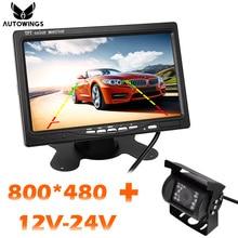 Achteruitrijcamera Met Monitor 7 Inch Hd 800*480 Tft-scherm Parking Reverse Park Monitor Backup Camera Voor auto/Itrucks/Van/Bus/Rv