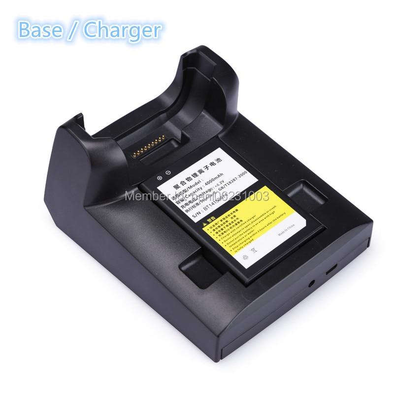 Основание/зарядное устройство CARIBE PL-40L