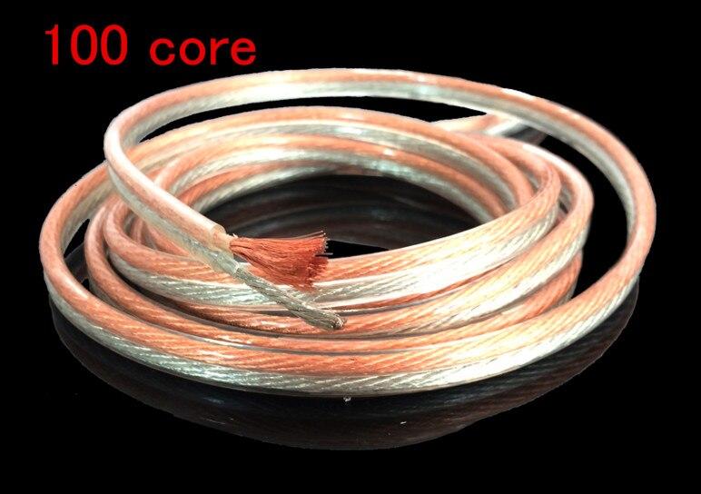 Livre o Navio 5 m/lote 100 Núcleo do cabo RCA Oxigênio-fio de cobre livre de acústica Profissional Ouro e fio de prata chifre cabo cabo de Áudio