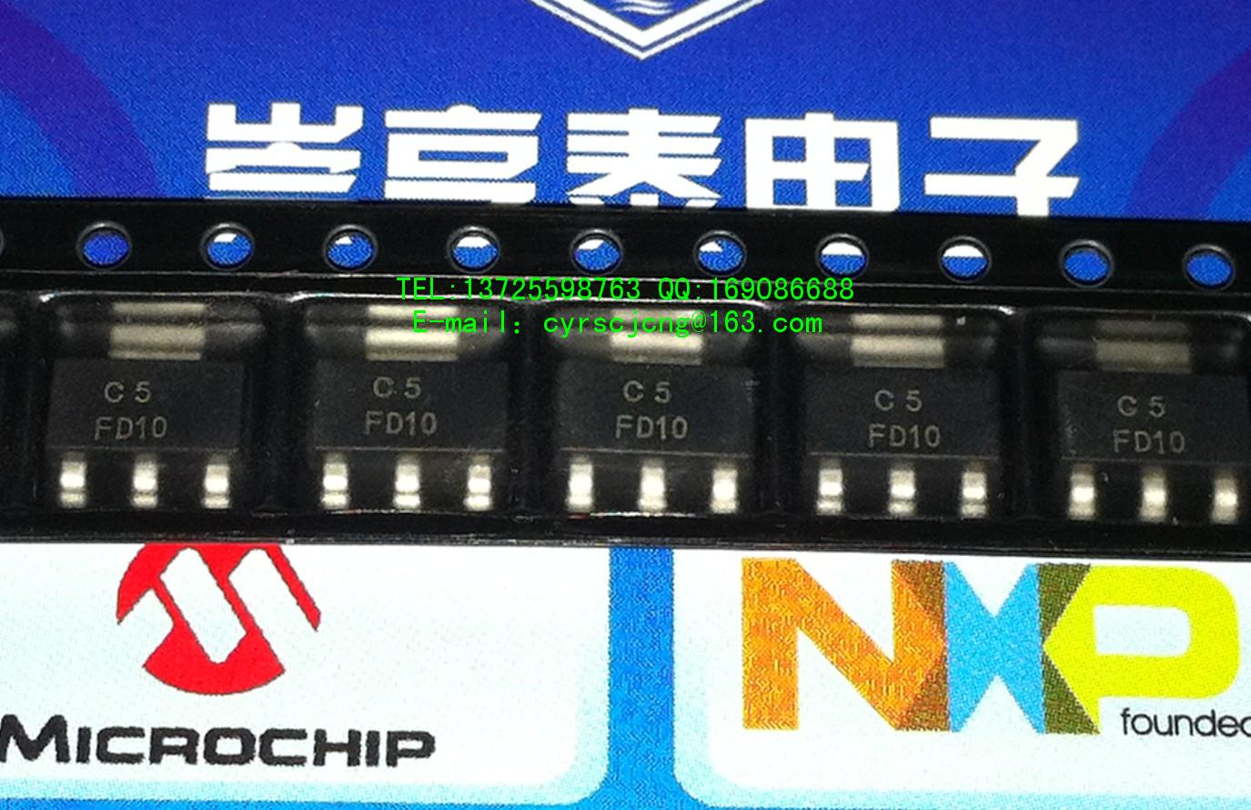 Modul 20PCS 78M05 UA78M05CDCYR AT24C32CN AT24C32CN-SH-T 32C1 293D106X9025B2TE 3 3528 10-25L 2SK2855 2SD1858 D1858 2SD1858TV2Q