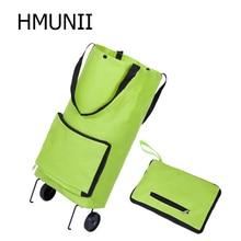 HMUNII Brand Folding Shopping Bag Shopping Trolley Bag on Wheels Bags on Wheels Buy Vegetables Shopping Organizers Portable Bag