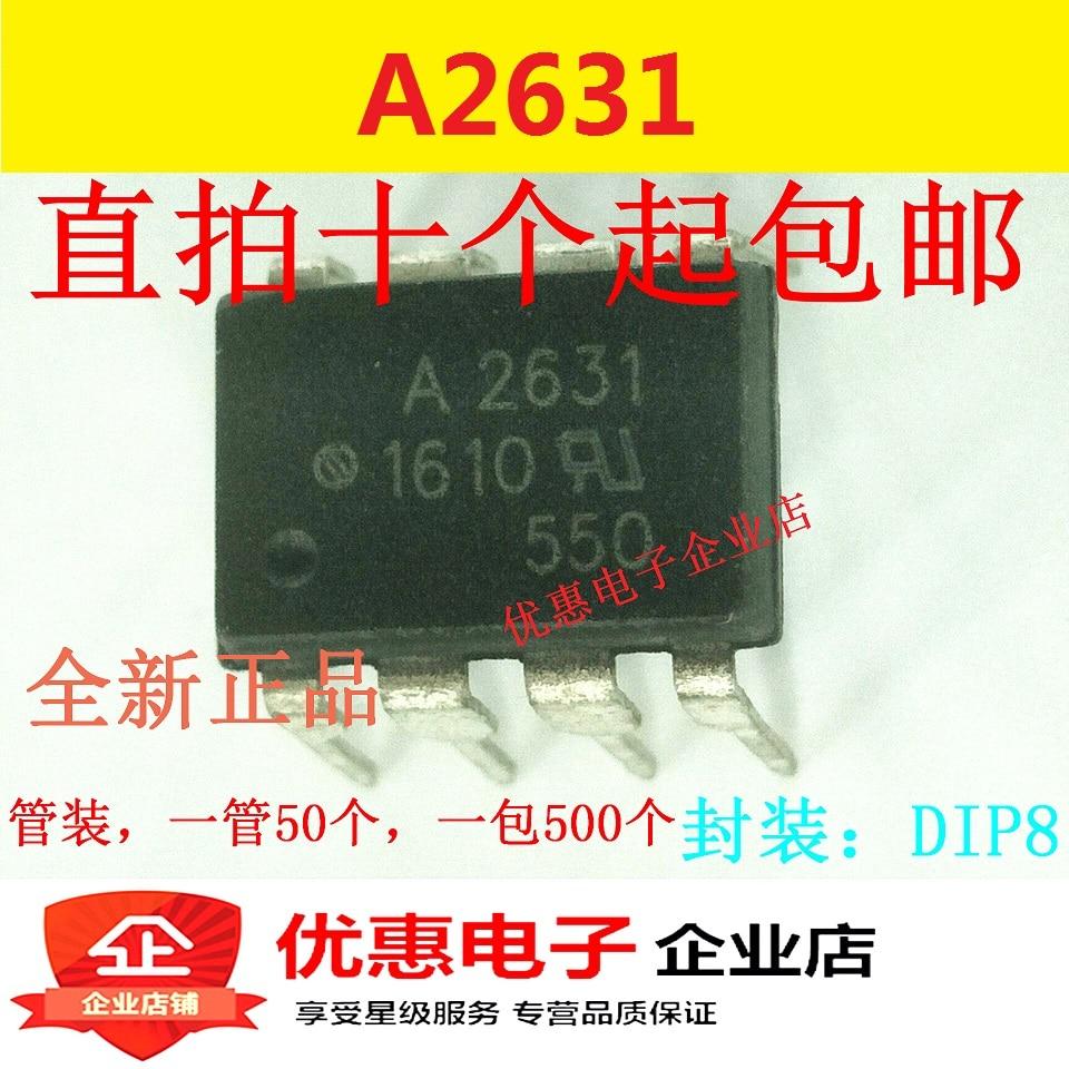 10PCS New original A2631 HCPL-2631 HCPL-A2631 DIP8