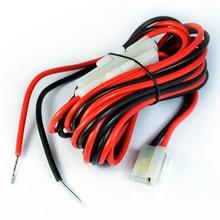 DC Power Kabel für Mobile Radio YAESU ICOM Kenwood TK-760/768/8800 TM-241 FT 3 meter