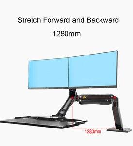 Image 2 - NB эргономичная компьютерная подставка для сидения, 22 27 дюймов, двойной экран, кронштейн для монитора, с клавиатурой, настольная подставка